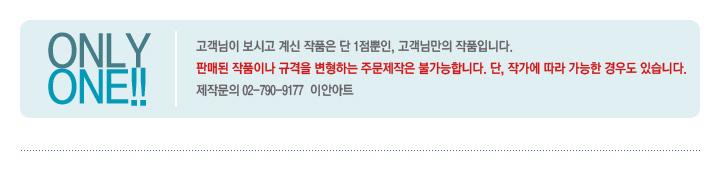 김춘구, 김춘구 화백, 수채화, 수채화그림, 수채화 그림액자, 김춘구의 숲3