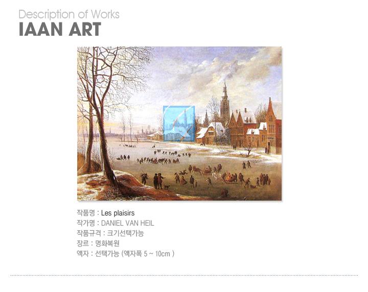 DANIEL VAN HEIL,Les plaisirs,명화,명화액자,명화그림,그림액자,성당,겨울,풍경화